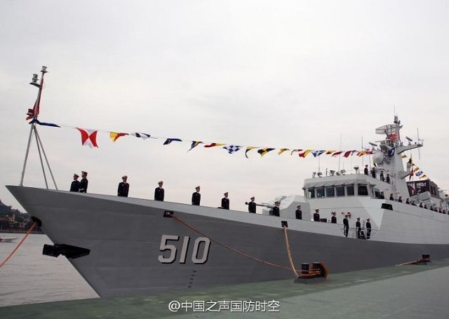 Type 056 corvette Ningde 510 PLAN China