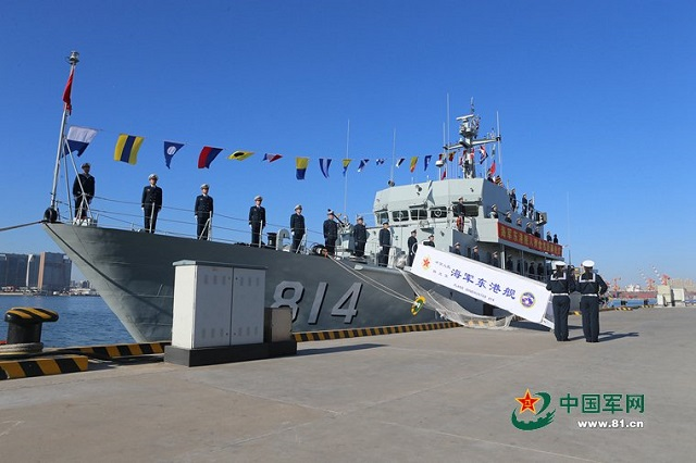 Type 082II MCM vessel Donggang PLAN China