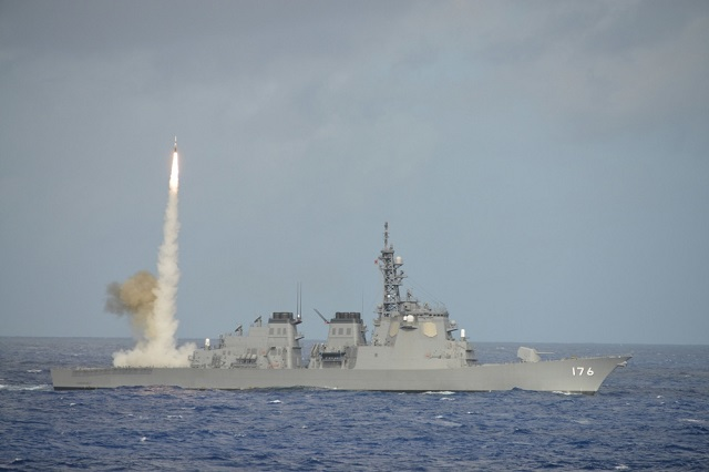 Kongo class guided missile destroyer JS Chokai DDG 176