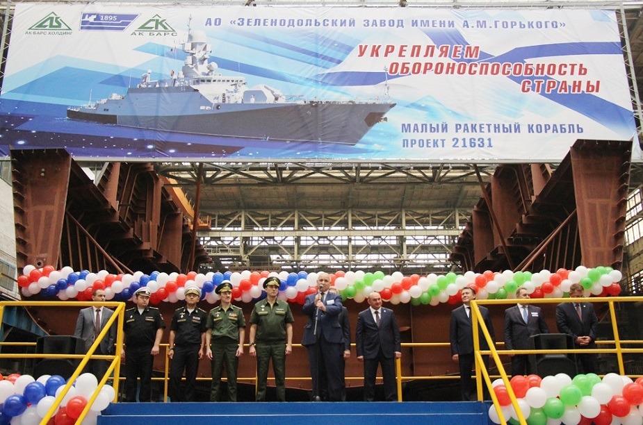 Keel Laying for Final Russian Navy Project 21631 Buyan M Corvette